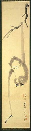 """Hakuin """"Singe suspendu à une branche"""""""
